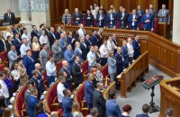 Рада провела первое голосование по сокращению числа депутатов до 300