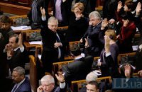 Рада спростила зняття депутатської недоторканності