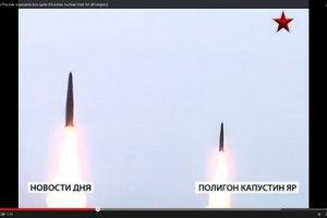 Росія провела симуляцію ядерного удару