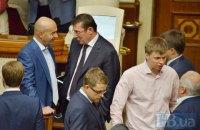 Закон под Луценко-генпрокурора обжаловали в КС