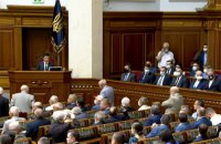 """У """"Слузі народу"""" озвучили попередню дату засідання Ради"""