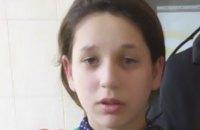 У Чернівцях зникла 15-річна дівчинка