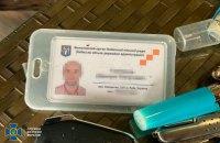 СБУ затримала високопосадовця КМДА, який вимагав гроші у підприємців