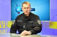 Аброськина повысили до первого замглавы Национальной полиции