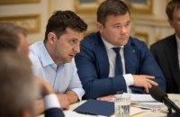 В ответ на петицию об увольнении Богдана Зеленский заявил, что уже уволил его с должности главы АП