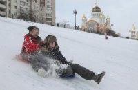 В Киеве выпало почти 30 сантиметров снега