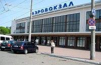 Милиция искала в одесском аэропорту следы конвертационного центра