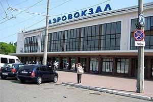 """Фронт змин"" голосовал за продажу Одесского аэропорта"