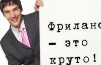 Україна - в п'ятірці країн, що надають фріланс-працівників