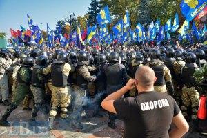 К протесту нацгвардейцев и беспорядкам под Радой причастны российские спецслужбы, - СБУ