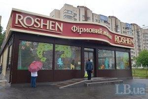"Порошенко передасть акції ""Рошен"" в управління Rothschild"
