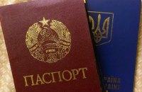 """Придністровські українці: """"професійні"""" і справжні"""