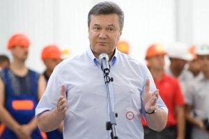 Янукович предлагает не сажать за контрабанду и фиктивное банкротство