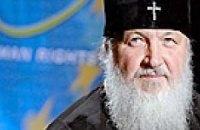 В Донецке Партиарха Кирилла встречали митингом протеста