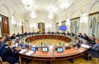 СНБО поддержал прекращение участия Украины в координационных органах СНГ