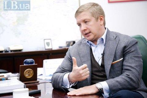 """Коболев заявил, что Гройсман ставит """"Нафтогаз"""" перед выбором: или заплатить дивиденды, или закачать газ на зиму"""