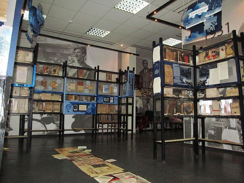 Харківський літературний музей