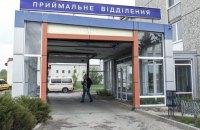 На Київщині модернізують ще п'ять приймальних відділень