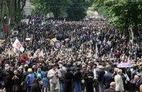 В Батуми возобновилась акция оппозиции