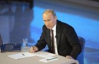 Путін доручив збільшити фінансування Північного Кавказу