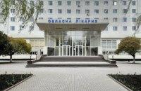Двоє осіб померли від коронавірусу в Кіровоградській області