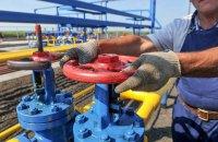 На западе Украины произошла авария на газопроводе в Польшу