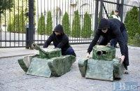 Возле посольства Турции в Киеве прошла акция против военной операции в Сирии