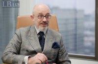 Россия до сих пор не может поверить, что проиграла Украине в газовом споре, - Резников