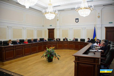 """Вища рада правосуддя закликала НАБУ не брати участі в """"інформаційній кампанії, яка загрожує незалежності судової влади"""""""