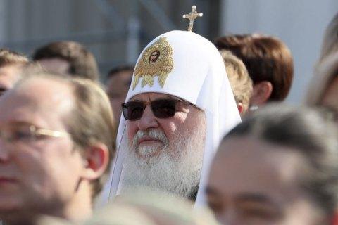 """Суд у Болгарії став на бік високопосадовця, який назвав російського патріарха Кирила """"агентом КДБ"""""""