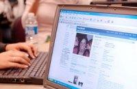 Количество украинцев на Facebook превысило 2 млн