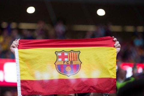 """""""Барселона"""" провела чемпіонський парад у столиці Каталонії"""