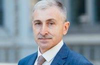НБУ назначил нового директора центрального хранилища