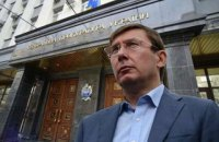 Луценко заявил о российском следе в нападениях на активистов