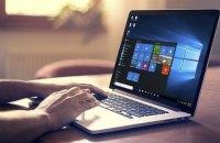Microsoft припинить підтримку Windows 7