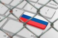 У РФ почався монтаж обладнання для ізоляції Рунету