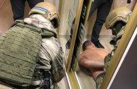 """У Київській області затримали """"кримінального авторитета"""" з посвідченням журналіста"""