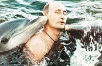 Путин не видит неполиткорректности в фото с голым торсом