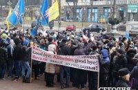 Геращенко дізнався про проплачений мітинг у п'ятницю в Києві