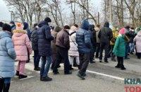 Под Харьковом местные жители перекрыли трассу, протестуя против новых тарифов на газ