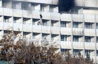 Число погибших при теракте в Кабуле возросло до 40