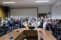 GOxChange: як відбувалась перша програма внутрішнього обміну студентів в Україні