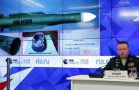 """Тактика """"заячого бігу"""". Або навіщо Росія продукує нові версії теракту з МН-17"""