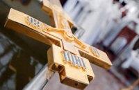 Всеукраинский совет церквей призвал власть и оппозицию к диалогу