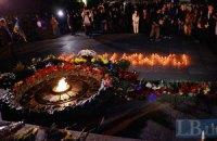 В Киеве почтили первую минуту мира после окончания Второй мировой войны