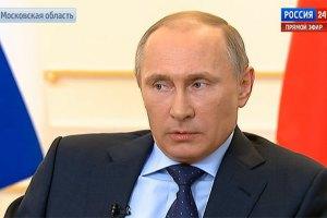 Путин заявил о необходимости прекращения боевых действий в Украине
