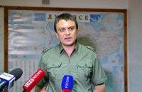 """Прокуратура повідомила про нову підозру ватажкові """"ЛНР"""""""