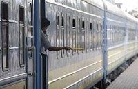 За поїздами можна буде стежити в реальному часі