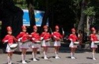 В Днепропетровске начали отмечать День Конституции