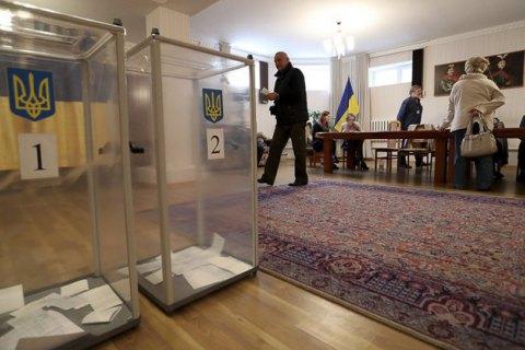 На Прикарпатті 26 кандидатів знялися з виборів, - ОПОРА